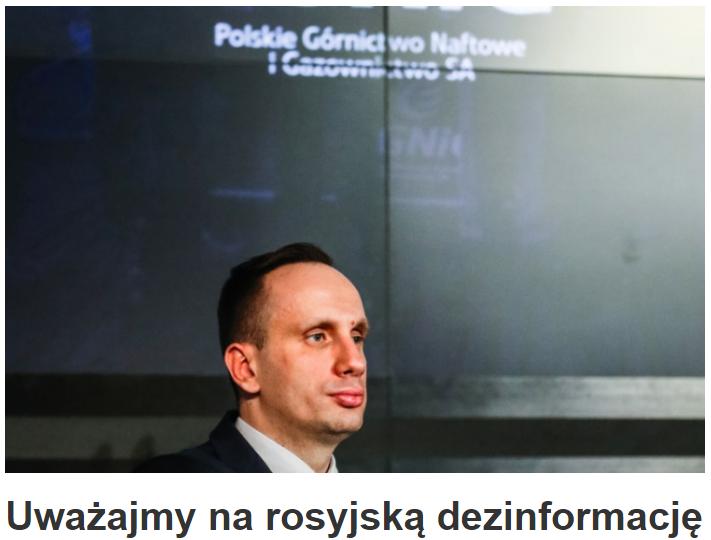 Gazeta Polska Сodziennie: ми розриваємо останні зв'язки з РФ, реалізуючи проекти, що зміцнюють безпеку