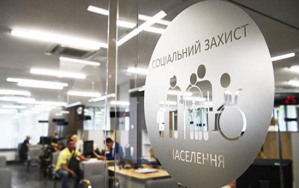 В Україні майже на 20% збільшили розмір лікарняних виплат