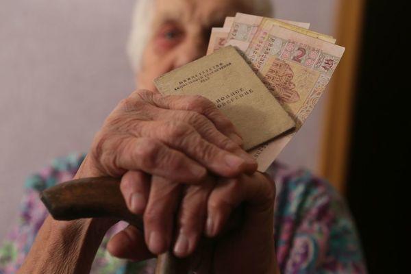 """В Україні підвищаться пенсії? У """"Слузі народу"""" зробили важливу заяву"""