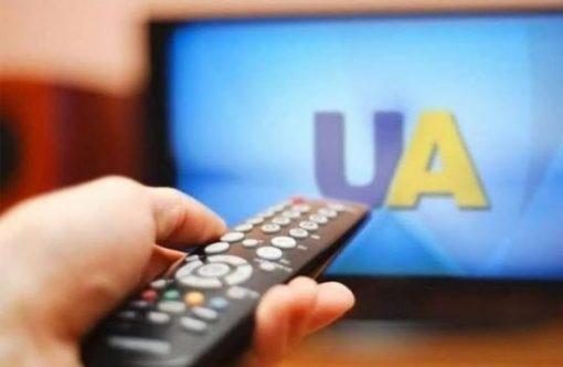 В Україні розблокують телеканали