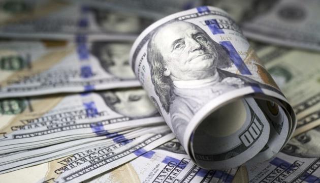 Долар буде по 40? Економісти зробили тривожний прогноз курсу валют
