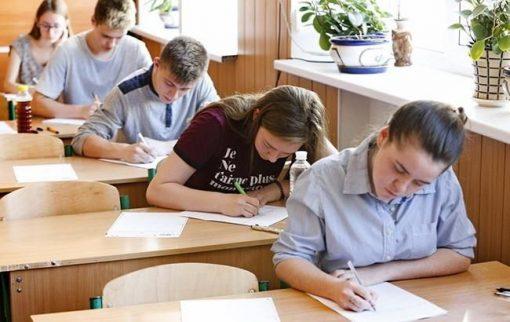 ДПА скасують, а ЗНО перенесуть: радниця міністра поділилася ідеями щодо освіти