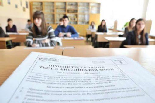 Карантин в Україні: у МОН розповіли, що буде із ЗНО та вступною кампанією