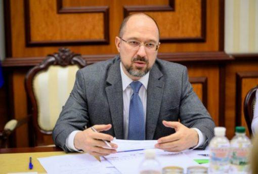 Україна має з 28 березня повністю зупинити пасажирський рух через кордон, – Шмигаль