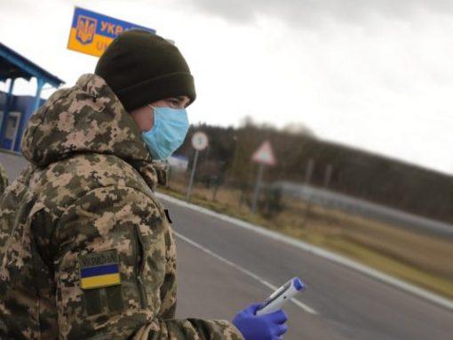 Шенген і безвіз в умовах пандемії: як коронавірус змінює правила перетину кордонів