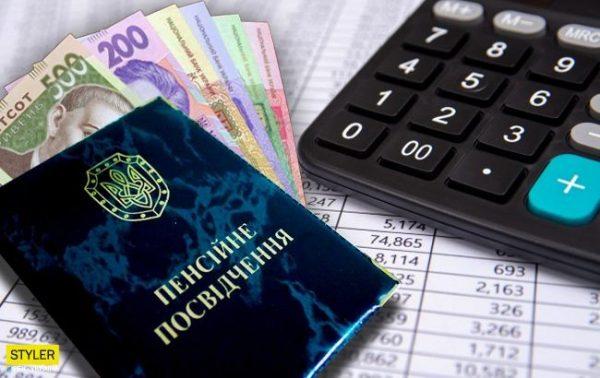 Індексація пенсій в Україні: нові дані