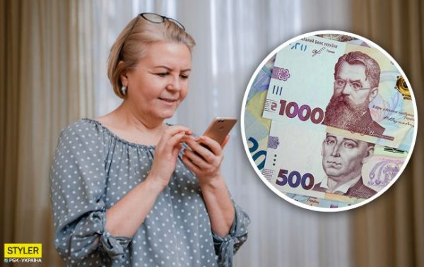 В Україні з квітня підвищили пенсійний вік: що відомо