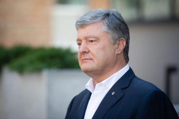 Венедіктова завела 5 справ проти Порошенка за призначення суддів Верховного Суду