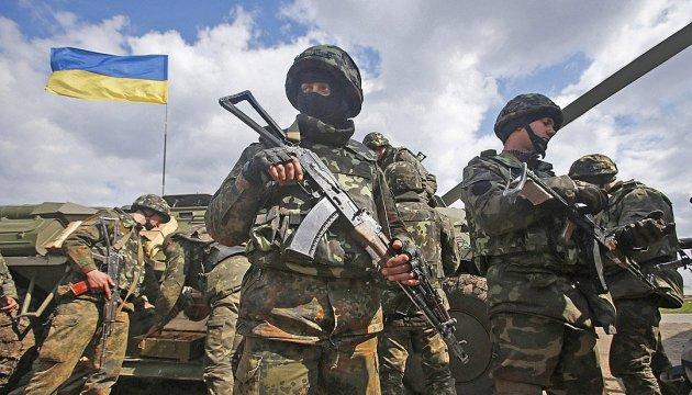 """""""Ми прикриємо"""": українські військові звернулися до співвітчизників з важливим проханням (відео)"""