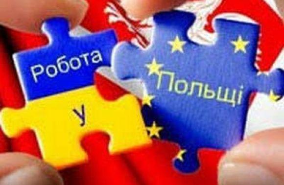 Скільки українські заробітчани заробляють у Польщі: названо суми