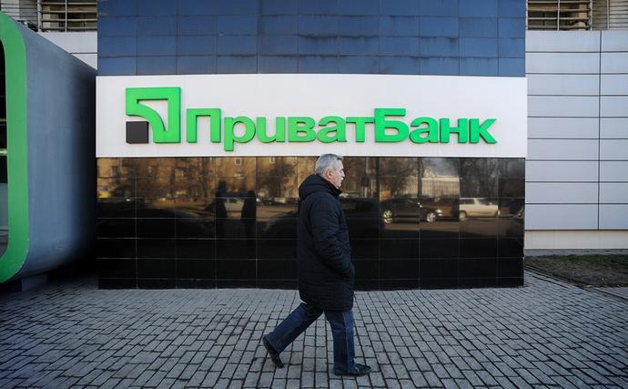 З 1 жовтня Приватбанк змінює тарифи на деякі послуги