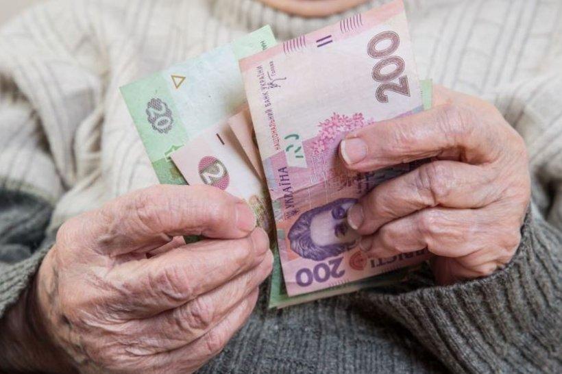 Українці залишаться без пенсій: у Пенсійному фонді не вистачить коштів