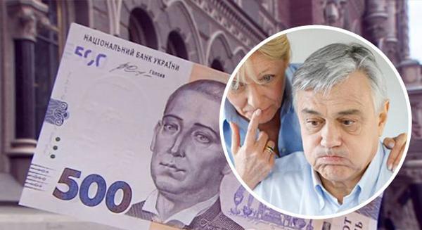 Українцям сильно обріжуть пенсії: в кого і коли заберуть гроші
