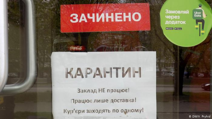 У Кабміні пригрозили українцям новим локдауном