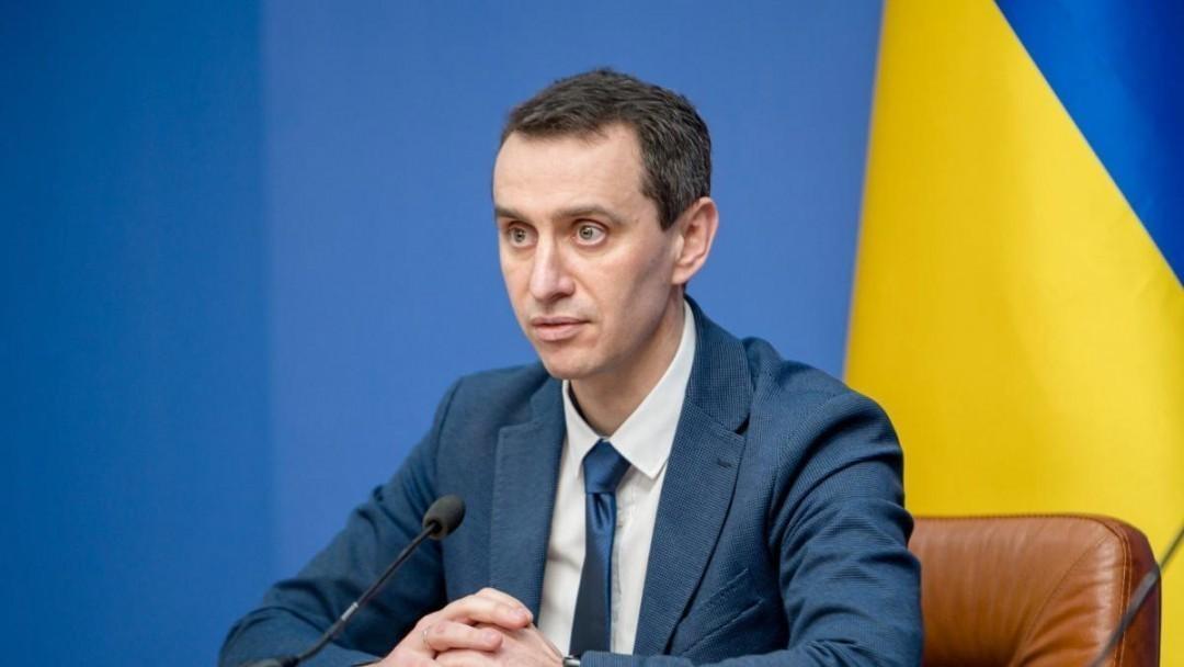 """""""Буде тривати і після Нового року"""": у МОЗ озвучили тривожний прогноз про карантин в Україні"""