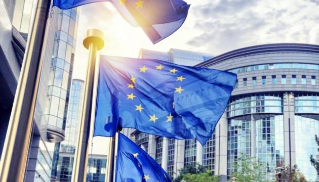 У ЄС сказали, чи закриватимуть кордони і вводитимуть загальний карантин