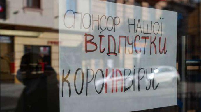 У Кабміні оцінили ймовірність повного локдауна в Україні