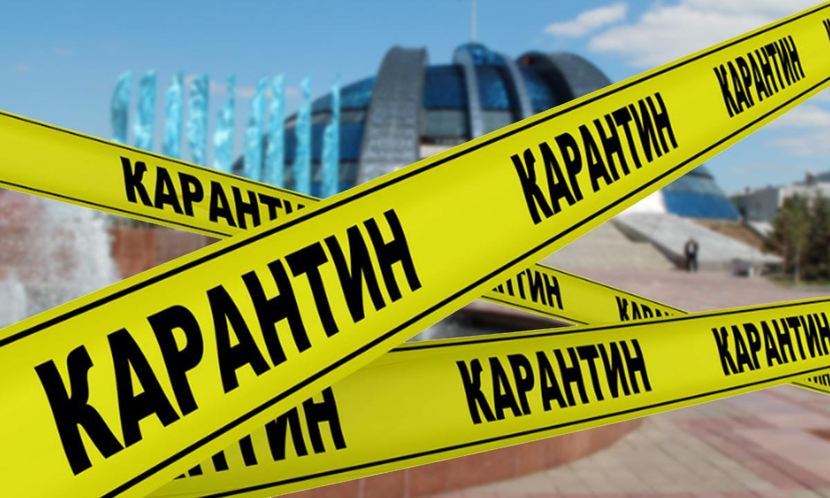 В Україні набули чинності оновлені зони карантину