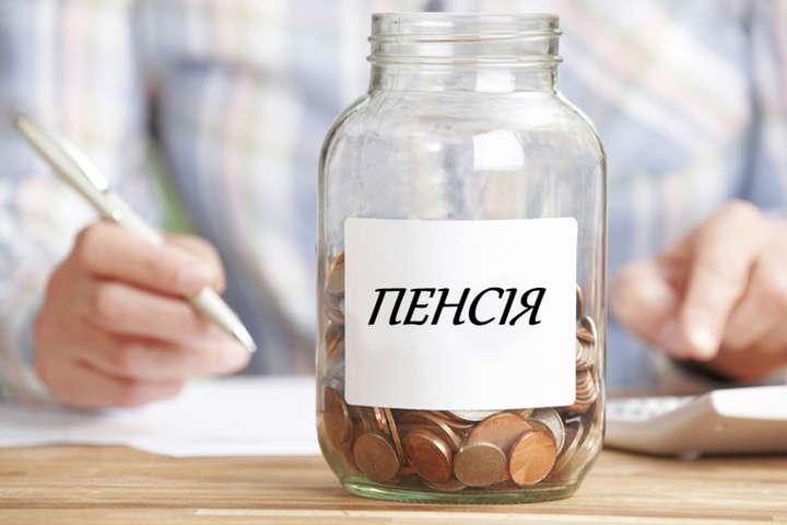 Українці зможуть отримувати ще одну пенсію: що відомо