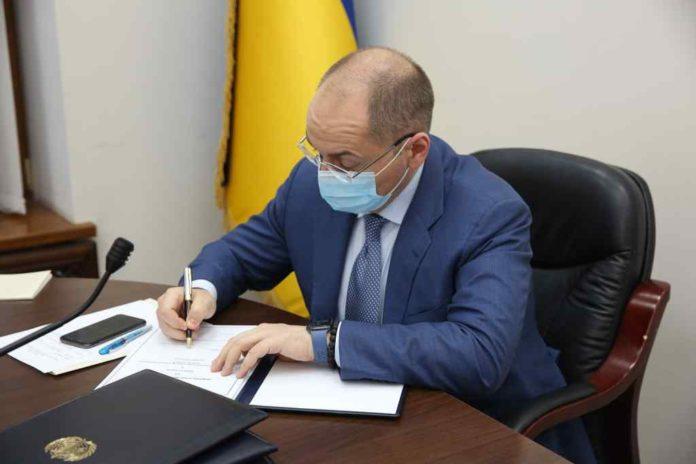 Степанов підписав важливий документ! Що важливо знати!