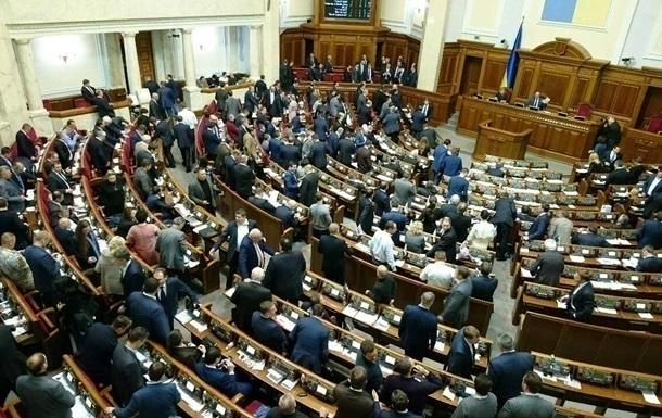 """Рада повернула покарання за брехню в деклараціях: що """"світить"""" чиновникам"""