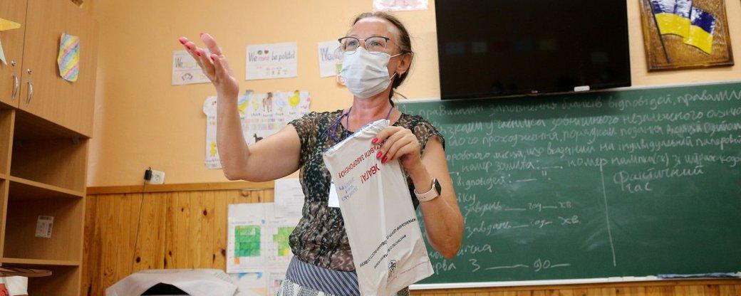 МОН проведе сертифікацію вчителів початкової школи. Коли і для чого вона потрібна