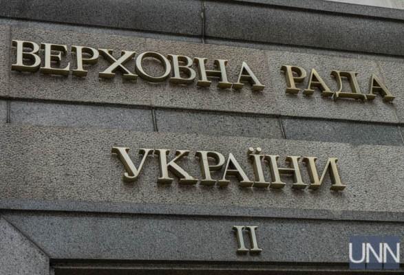 Разумков заявив, що у Раді ще йде дискусія щодо підвищення зарплат вчителям