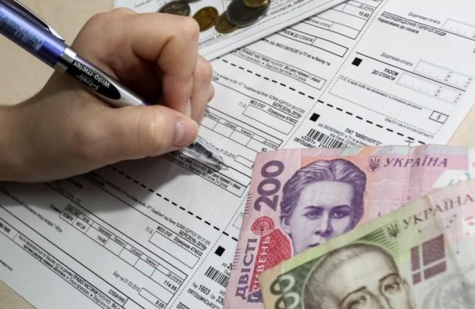 Уряд змінив порядок призначення субсидій та соцдопомоги для певних категорій громадян