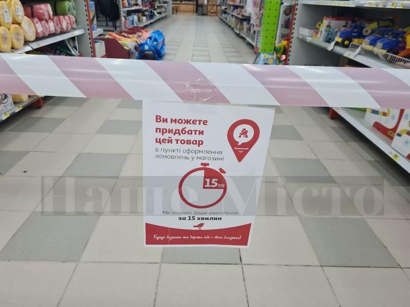 Найбільший супермаркет знайшов спосіб продавати заборонені товари: фото