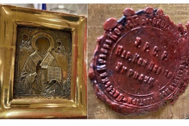 Цілий статок: Скільки коштує подарована Лаврову в Боснії українська ікона