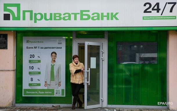 «ПриватБанк» знімає з клієнтів 200 гривень за користування карткою
