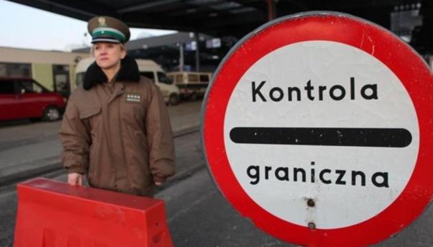 Назвали умову в'їзду до Польщі без відбування карантину