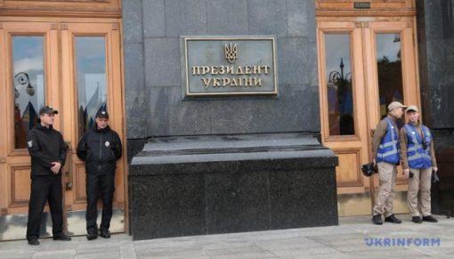 Корупція не знає меж: У Києві за значну суму продавали посаду в Офісі президента