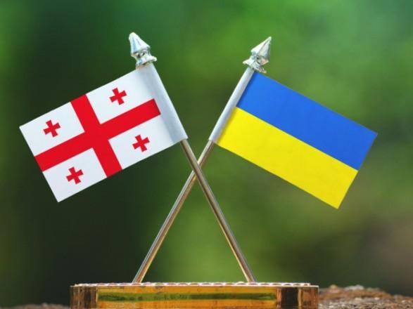 Україна не розглядає варіант перейменування Грузії на Сакартвело – МЗС