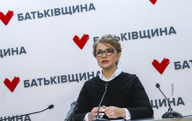 Тимошенко звинуватила Кабмін у непрофесійності і запропонувала план зменшення тарифів