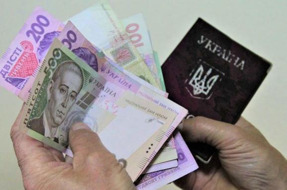 Українцям платитимуть по дві пенсії, але не всім: кого торкнеться