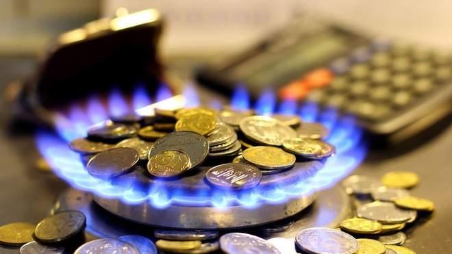 Тарифи на газ для населення знизять: Кабмін ввів держрегулювання на час карантину