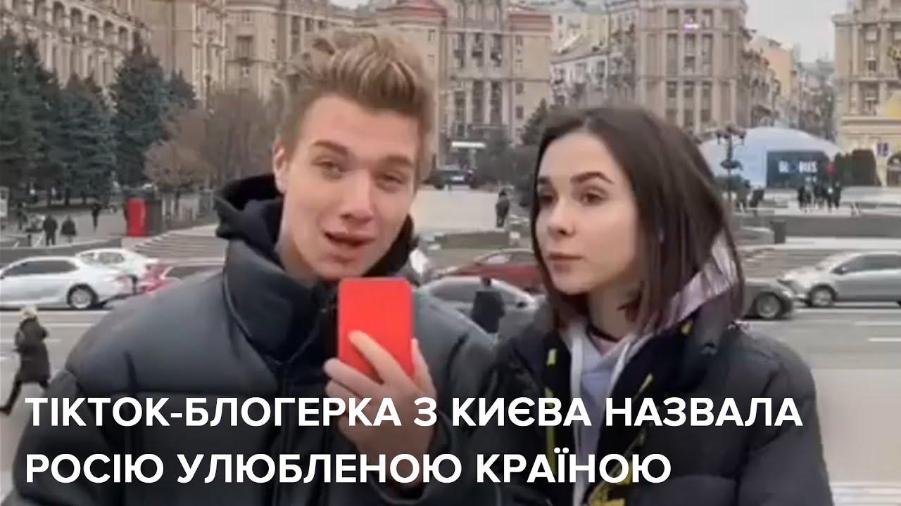 Скандал: українська блогерка назвала Росію улюбленою країною –