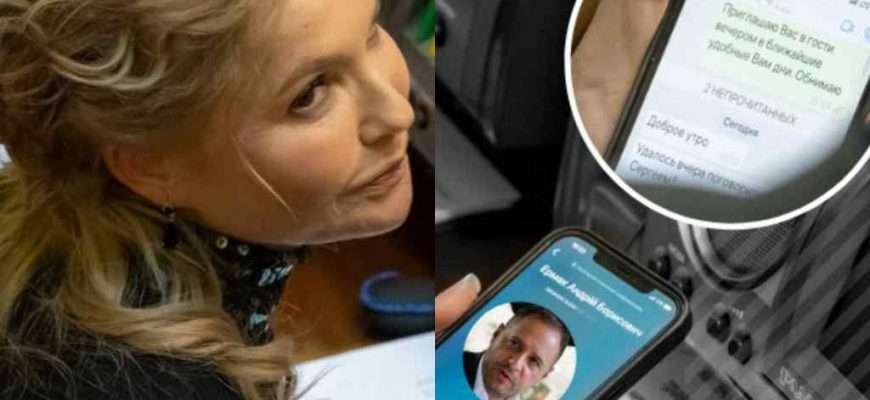 Просто в Раді! Тимошенко спіймали на гарячому – Єрмак зробив це. Українці вражені – Зеленський в курсі?