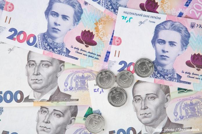 Українцям приготували новий прожитковий мінімум: озвучено формулу