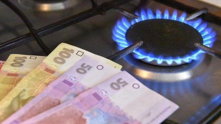 Уряд прогнозує, що в Україні ціни на газ зростуть на 20%