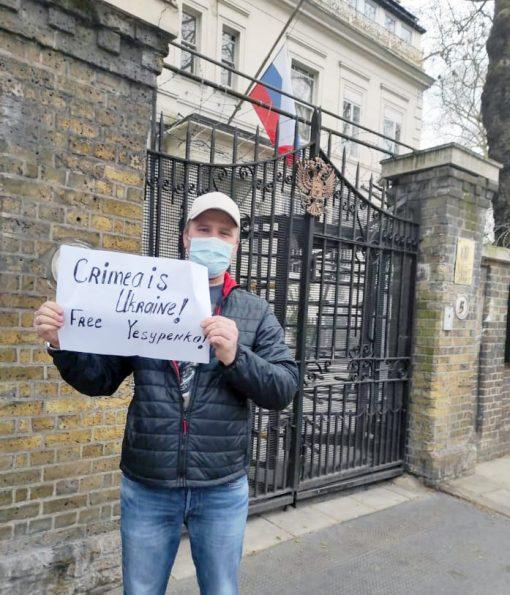 У Лондоні, Берліні, Празі, Варшаві й Кишиневі відбулося пікетування посольств РФ